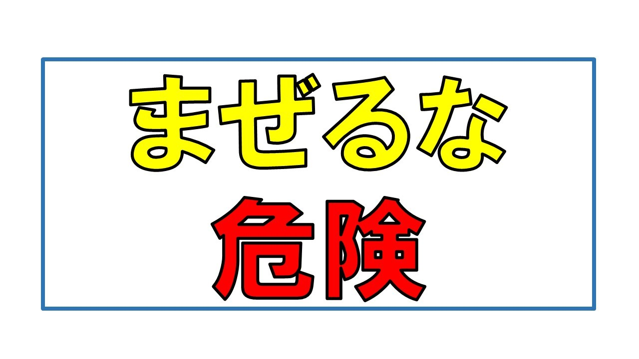 https://cdn.juku.st/entry_images/5368/original/3c02421dae59735fbe1a9e2ee17958227702cc65.jpg
