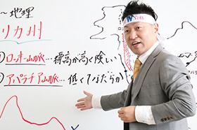 早稲田塾 評判